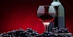 Вино красное Буча