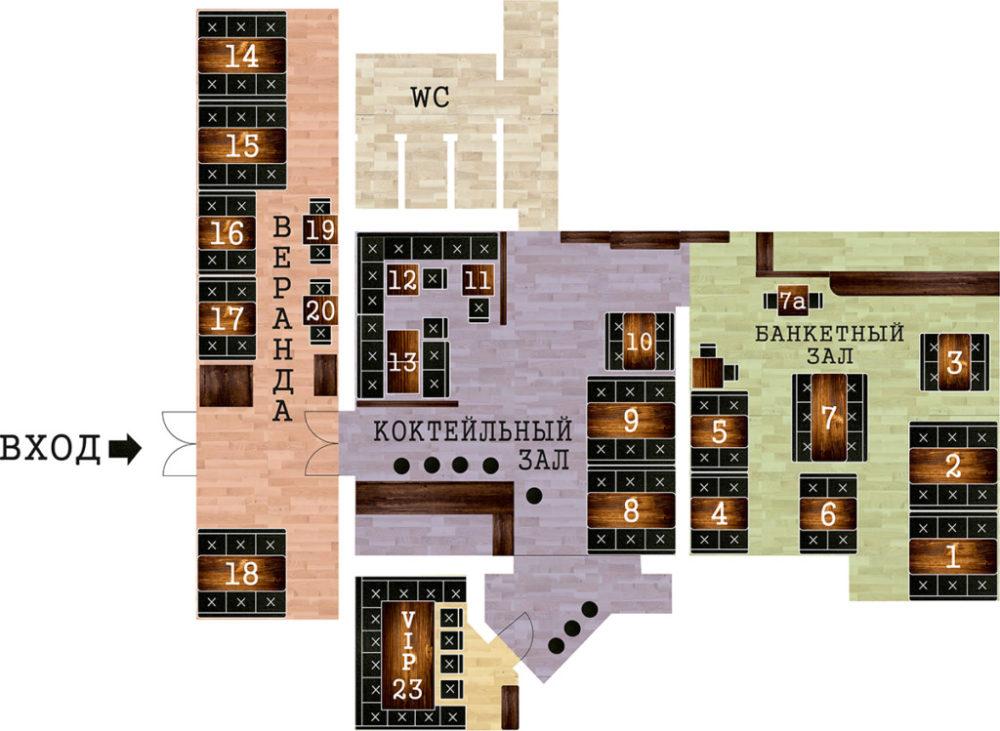 план ресторана Выхухоль